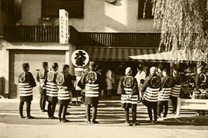 昭和59年お正月