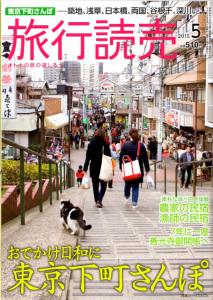 yomiuri_hyoushi