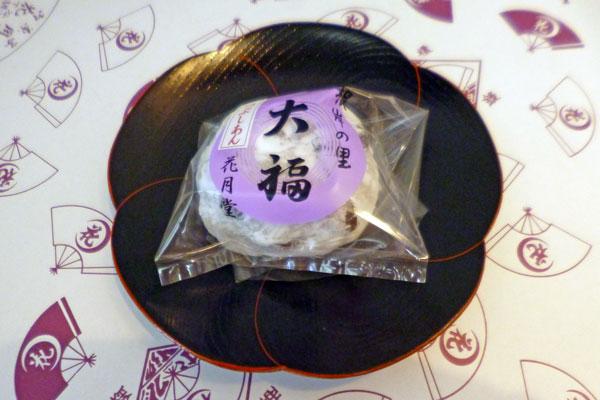 【つぶしあん】ミニ豆大福